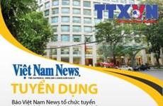 Báo Việt Nam News tuyển dụng nhân viên kế toán làm việc tại Hà Nội