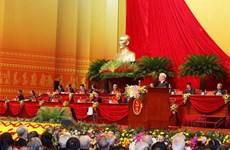 Video trực tiếp phiên khai mạc Đại hội Đại biểu toàn quốc lần thứ XIII