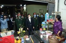 Sáng mùng Một Tết, Việt Nam không ghi nhận ca mắc mới COVID-19