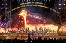 Lễ hội văn hóa, du lịch Mường Lò nhận giải thưởng lớn của Mỹ