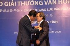 Người Việt Nam đầu tiên nhận giải thưởng văn hóa Hàn Quốc Sejong