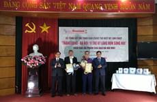 Trao giải cuộc thi 'Thăng Long-Hà Nội: 11 thế kỷ lắng hồn sông núi'