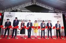 Liên hoan Sáng tạo và Thiết kế kết nối văn hóa Việt và thế giới