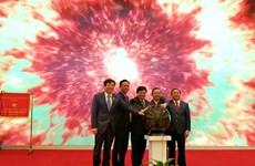 Báo Nông nghiệp Việt Nam phát triển theo hướng đa phương tiện