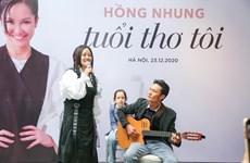 Hồng Nhung đưa người yêu nhạc trở về tuổi thơ qua album 'Tuổi thơ tôi'