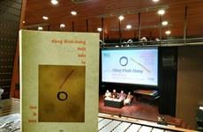 NSND Đặng Thái Sơn: Cuốn sách 'Một bến lạ' là nơi bố tôi tái sinh