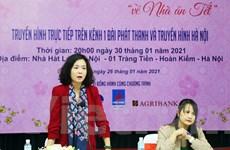 Chương trình nghệ thuật gây quỹ giúp người nghèo về nhà ăn Tết