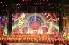 Chương trình nghệ thuật mừng Đại hội Đảng: Tôn vinh hào khí non sông