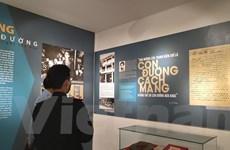 Nhiều kỷ vật chiến tranh trưng bày tại triển lãm 'Thanh niên quân đội'