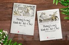 Kinh thành Thăng Long thế kỷ 16-19 sống động trong bộ sách mới
