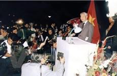 Sách ảnh tái hiện cuộc đời, sự nghiệp nhà ngoại giao Nguyễn Cơ Thạch