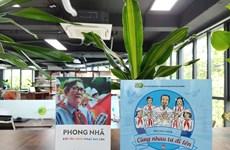 Ra mắt hồi ký nhạc sỹ Phong Nhã: 'Người viết sử Đội' bằng âm nhạc