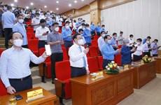 Quỹ vaccine phòng COVID-19 huy động nguồn lực toàn dân và doanh nghiệp