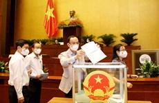 Công bố lãnh đạo các cơ quan của Quốc hội và kiểm toán Nhà nước