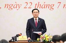 Chủ tịch Vương Đình Huệ đặt ra mục tiêu đổi mới hoạt động của Quốc hội