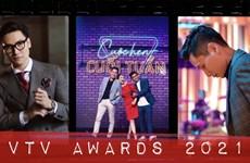 Giải thưởng VTV Awards 2021 công bố Top 5 đề cử cho 11 hạng mục