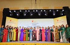 VAWE: Hành trình 7 năm chắp cánh khát vọng của doanh nghiệp nữ VN
