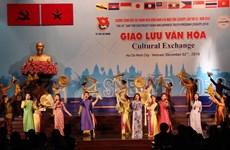 Việt Nam tham gia triển lãm ảnh tại Liên hoan Văn hóa Á-Âu năm 2021