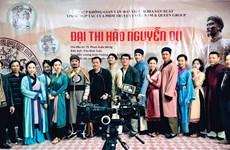Hai ca khúc dựa thơ Truyện Kiều, viết riêng cho phim về Nguyễn Du