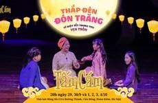 Phim rạp, kịch hay cho bé và cả gia đình nhân dịp Tết Trung Thu 2020