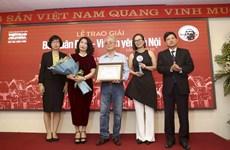Giải Bùi Xuân Phái-Vì tình yêu Hà Nội vinh danh nhạc sỹ Phú Quang