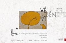 Họa sĩ Lê Thiết Cương triển lãm tranh vẽ từ thơ của Đặng Đình Hưng