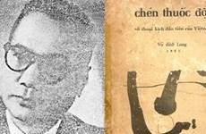 ''Chén thuốc độc'' - vở kịch nói đầu tiên của Việt Nam được dựng lại