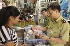 Thu giữ hơn 1.600 đồ mỹ phẩm không hóa đơn chứng từ ở quận Long Biên