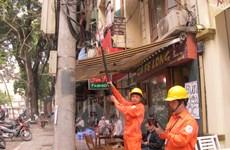 """EVN Hà Nội phản hồi về việc nhân viên """"ghi nhầm"""" chỉ số công tơ"""