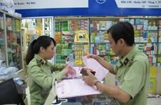 Thu nhiều hàng hóa không hóa đơn chứng từ tại Trung tâm tân dược Hapu