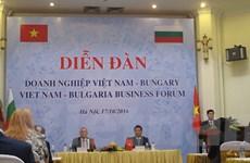 Doanh nghiệp Việt Nam và Bulgaria sẵn sàng cho cơ hội hợp tác mới