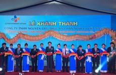 Tập đoàn CJ khánh thành nhà máy thức ăn chăn nuôi tại Vũng Tàu