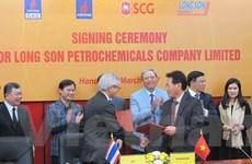 PVN và SCG ký nhiều văn kiện liên quan tới dự án hóa dầu Long Sơn