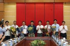 Tập đoàn Dầu khí thành lập Ban phân phối sản phẩm Lọc dầu Nghi Sơn