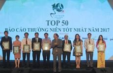 Nhiều công ty dầu khí nhận giải thưởng Báo cáo thường niên 2017