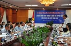 Thủ tướng khen Bộ Công thương, tâm tư về chất lượng doanh nghiệp