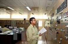 Cổ phần hóa Tổng công ty Phát điện 3: Giá khởi điểm là 24.600 đồng