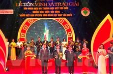 Tăng lực cho hàng Việt chiếm lĩnh thị trường nội địa và xuất khẩu