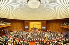 Đại biểu quốc hội: Kế hoạch đầu tư công dàn trải, giải ngân chậm dần