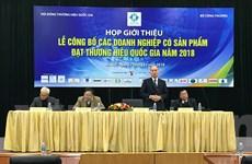 Chính phủ đồng hành cùng doanh nghiệp xây dựng Thương hiệu quốc gia