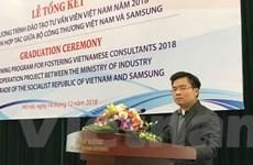 95 tư vấn viên hoàn thành chương trình hợp tác đào tạo với Samsung