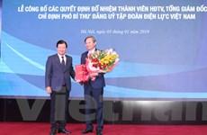 Tập đoàn điện lực Việt Nam chính thức có Tổng Giám đốc mới