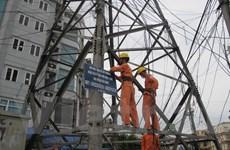 Đại diện EVN: Hệ thống điện sẽ cung cấp đủ cho sản xuất và tiêu dùng