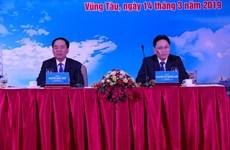 PVN họp bàn tìm giải pháp đẩy mạnh thăm dò, khai thác dầu khí