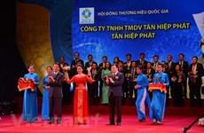 Chương trình Tuần lễ Thương hiệu Quốc gia bắt đầu từ ngày 15/4