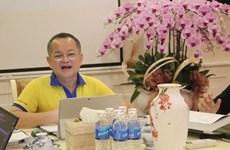 'Nguyên đơn mới gửi yêu cầu điều tra Thủy sản Minh Phú lẩn tránh thuế'