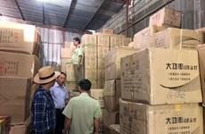 Thành phố Hồ Chí Minh: Phát hiện lượng lớn hàng lậu, cấm kinh doanh