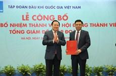 Chính thức bổ nhiệm Tổng Giám đốc Tập đoàn Dầu khí Việt Nam