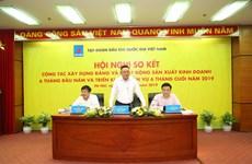 PVN tập trung các giải pháp để hoàn thành kế hoạch năm 2019