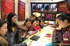 Bật tăng, giá bán vàng tại nhiều doanh nghiệp vượt 42 triệu đồng